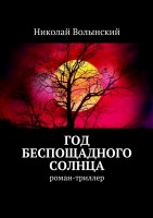 20048621.cover