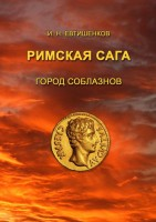 20048900.cover
