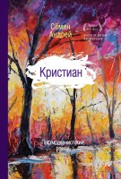 20049914.cover