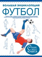 20050863.cover