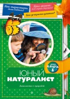 20058706.cover