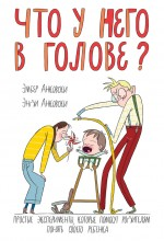 20059538.cover