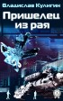 20062178.cover
