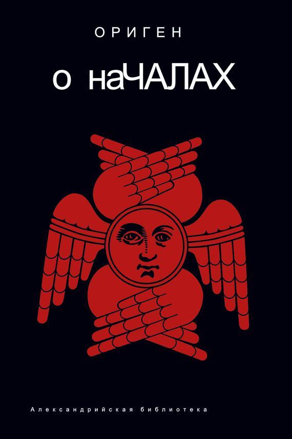 Бальсевич в.к физическая культура для всех и для каждого читать