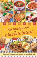 20069898.cover