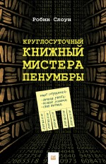 20100086.cover