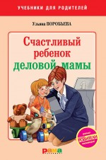 20110465.cover