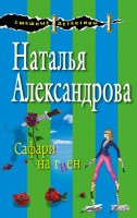 20115797.cover