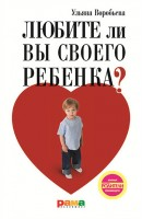 20116835.cover