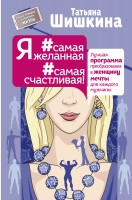 cover1 (61)