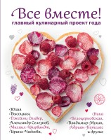 cover1 (81)