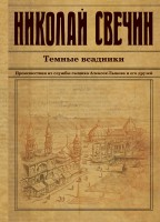 cover1 (88)