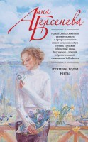 cover1 (92)