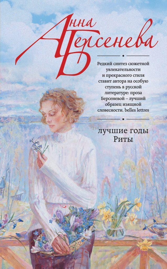 Книги в жанре Современные любовные романы  скачать