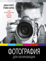20110584.cover