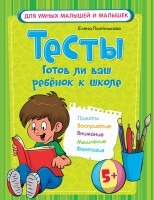 20119973.cover