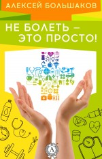 20146692.cover