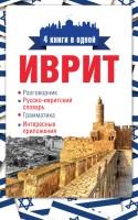 20151997_cover-pdf-kniga-pages-biblio-book-art-17105100