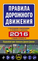 20169796.cover