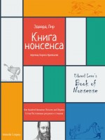 20237568_cover-elektronnaya-kniga-pages-biblio-book-art-14682786