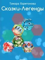 20237610_cover-elektronnaya-kniga-pages-biblio-book-art-14801177