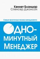 20262510_cover-elektronnaya-kniga-pages-biblio-book-art-17188240