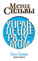 20262517_cover-elektronnaya-kniga-pages-biblio-book-art-17186554