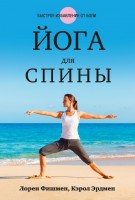 20262547_cover-elektronnaya-kniga-pages-biblio-book-art-17186526