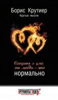 20262683_cover-elektronnaya-kniga-pages-biblio-book-art-17043338