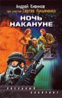 20262961_cover-elektronnaya-kniga-pages-biblio-book-art-17201974
