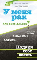 20266143_cover-elektronnaya-kniga-pages-biblio-book-art-17181142