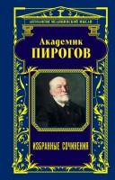 20266192_cover-elektronnaya-kniga-pages-biblio-book-art-17203482