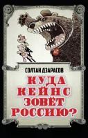 20266293_cover-elektronnaya-kniga-pages-biblio-book-art-17181411