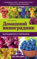 20267489_cover-elektronnaya-kniga-pages-biblio-book-art-17203701