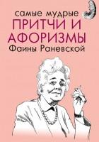 20267684_cover-elektronnaya-kniga-pages-biblio-book-art-17131818