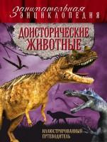 20269055_cover-pdf-kniga-pages-biblio-book-art-17204343