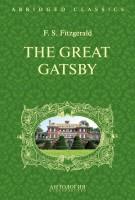 20269065_cover-pdf-kniga-frensis-skott-ficdzherald-the-great-gatsby-velikiy-getsbi-kniga-dlya-chteniya-na-angliyskom-yazyke-17204336