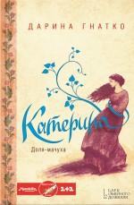 20272551_cover-elektronnaya-kniga-pages-biblio-book-art-17205963
