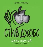 20287129_cover-pdf-kniga-pages-biblio-book-art-17216384