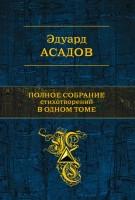 20300485_cover-elektronnaya-kniga-pages-biblio-book-art-17206705