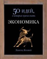 20324183_cover-pdf-kniga-pages-biblio-book-art-6689011