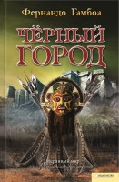 20387922_cover-elektronnaya-kniga-pages-biblio-book-art-6538977