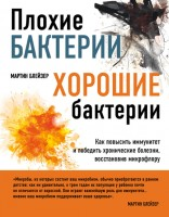 20400405_cover-elektronnaya-kniga-pages-biblio-book-art-17206298