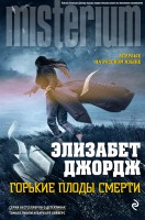 cover1 (12)