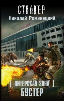 cover1 (14)