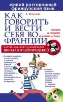 20326015_cover-pdf-kniga-pages-biblio-book-art-17206079