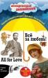 20326163_cover-pdf-kniga-artur-konan-doyl-3-vse-za-lubov-all-for-love-induktivnyy-metod-chteniya-17203515
