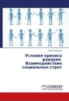 20459283_cover_250-elektronnaya-kniga-pages-biblio-book-art-17354635