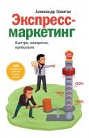20459725_cover-elektronnaya-kniga-pages-biblio-book-art-17382371