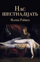 20465976_cover-elektronnaya-kniga-pages-biblio-book-art-17196111
